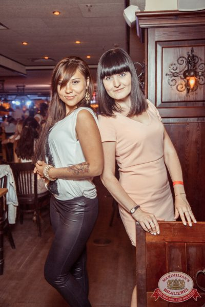 Дыхание ночи»: Dj Kiril Medvedev (Самара), 19 июля 2014 - Ресторан «Максимилианс» Самара - 13