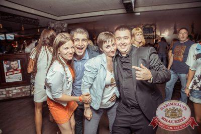 Дыхание ночи»: Dj Kiril Medvedev (Самара), 19 июля 2014 - Ресторан «Максимилианс» Самара - 15