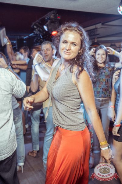 Дыхание ночи»: Dj Kiril Medvedev (Самара), 19 июля 2014 - Ресторан «Максимилианс» Самара - 19
