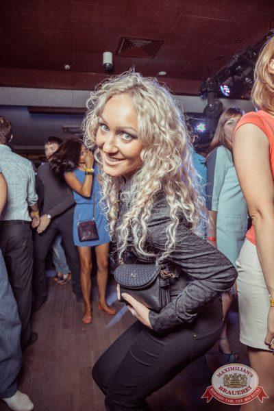 Дыхание ночи»: Dj Kiril Medvedev (Самара), 19 июля 2014 - Ресторан «Максимилианс» Самара - 20