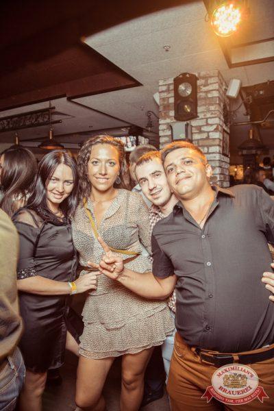 Дыхание ночи»: Dj Kiril Medvedev (Самара), 19 июля 2014 - Ресторан «Максимилианс» Самара - 23