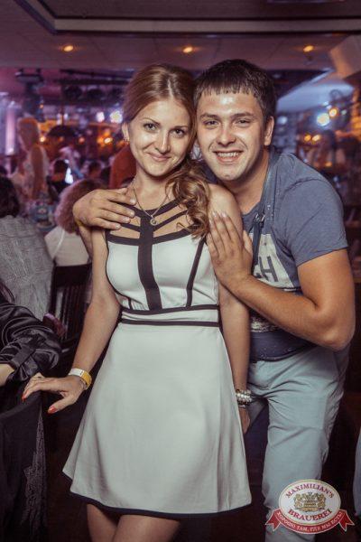 Дыхание ночи»: Dj Kiril Medvedev (Самара), 19 июля 2014 - Ресторан «Максимилианс» Самара - 25
