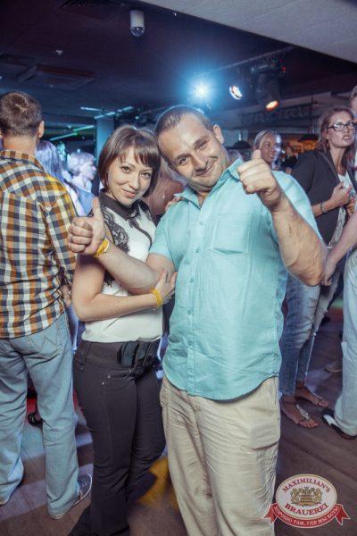 Дыхание ночи»: Dj Kiril Medvedev (Самара), 19 июля 2014 - Ресторан «Максимилианс» Самара - 27