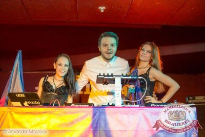 «Дыхание ночи»: DJ Kirillich (Москва), 6 июня 2015 - Ресторан «Максимилианс» Самара - 01