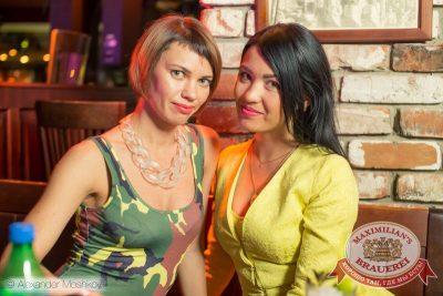 «Дыхание ночи»: DJ Kirillich (Москва), 6 июня 2015 - Ресторан «Максимилианс» Самара - 07