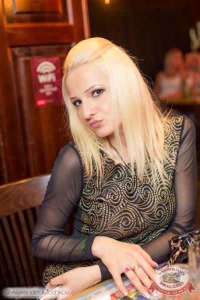 «Дыхание ночи»: DJ Kirillich (Москва), 6 июня 2015 - Ресторан «Максимилианс» Самара - 09