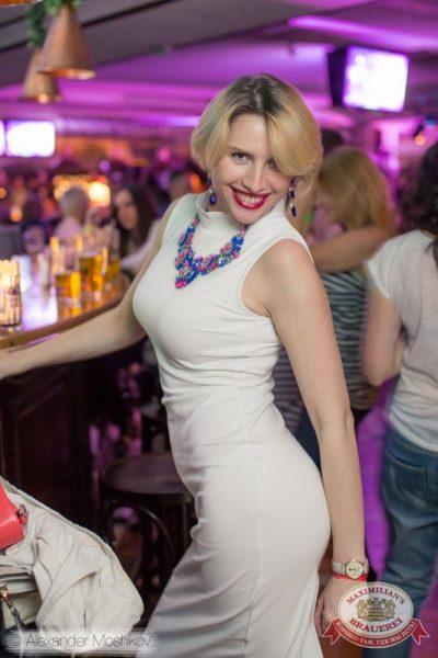 «Дыхание ночи»: DJ Kirillich (Москва), 6 июня 2015 - Ресторан «Максимилианс» Самара - 10