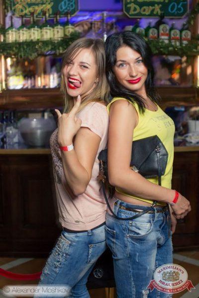 «Дыхание ночи»: DJ Kirillich (Москва), 6 июня 2015 - Ресторан «Максимилианс» Самара - 13