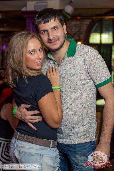«Дыхание ночи»: DJ Kirillich (Москва), 6 июня 2015 - Ресторан «Максимилианс» Самара - 17