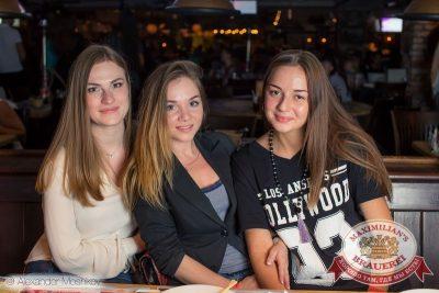 «Дыхание ночи»: DJ Kirillich (Москва), 6 июня 2015 - Ресторан «Максимилианс» Самара - 24