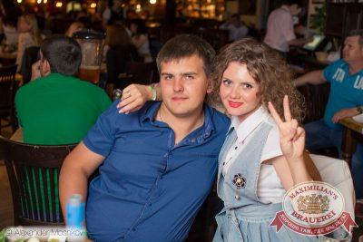 «Дыхание ночи»: DJ Kirillich (Москва), 6 июня 2015 - Ресторан «Максимилианс» Самара - 27