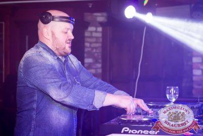 «Дыхание ночи»: DJ Lil'm (Москва), 23 апреля 2016 - Ресторан «Максимилианс» Самара - 01