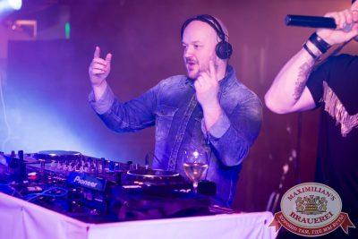 «Дыхание ночи»: DJ Lil'm (Москва), 23 апреля 2016 - Ресторан «Максимилианс» Самара - 02