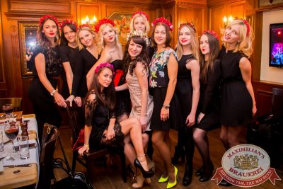 «Дыхание ночи»: DJ Lil'm (Москва), 23 апреля 2016 - Ресторан «Максимилианс» Самара - 04