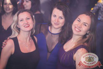 «Дыхание ночи»: DJ Lil'm (Москва), 23 апреля 2016 - Ресторан «Максимилианс» Самара - 10