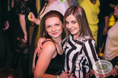 «Дыхание ночи»: DJ Lil'm (Москва), 23 апреля 2016 - Ресторан «Максимилианс» Самара - 13