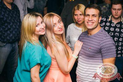 «Дыхание ночи»: DJ Lil'm (Москва), 23 апреля 2016 - Ресторан «Максимилианс» Самара - 20