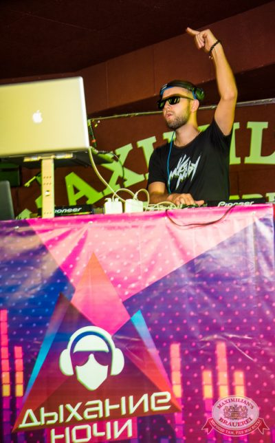 «Дыхание ночи»: DJ Mike Mildy (Москва), 23 августа 2014 - Ресторан «Максимилианс» Самара - 01