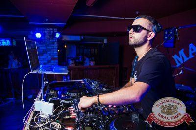«Дыхание ночи»: DJ Mike Mildy (Москва), 23 августа 2014 - Ресторан «Максимилианс» Самара - 02