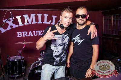 «Дыхание ночи»: DJ Mike Mildy (Москва), 23 августа 2014 - Ресторан «Максимилианс» Самара - 03