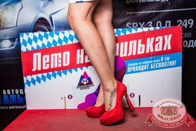 «Дыхание ночи»: DJ Mike Mildy (Москва), 23 августа 2014 - Ресторан «Максимилианс» Самара - 06