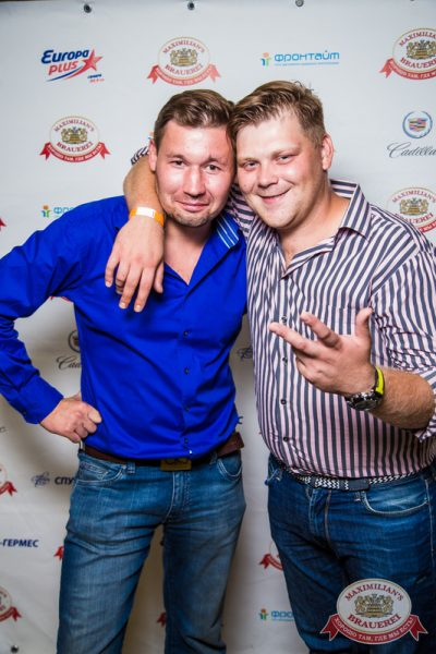 «Дыхание ночи»: DJ Mike Mildy (Москва), 23 августа 2014 - Ресторан «Максимилианс» Самара - 09
