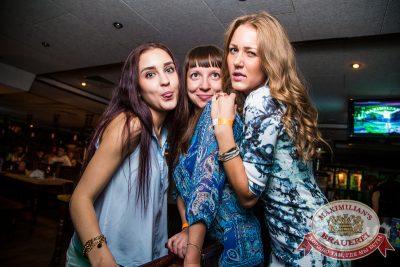 «Дыхание ночи»: DJ Mike Mildy (Москва), 23 августа 2014 - Ресторан «Максимилианс» Самара - 11
