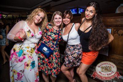 «Дыхание ночи»: DJ Mike Mildy (Москва), 23 августа 2014 - Ресторан «Максимилианс» Самара - 12