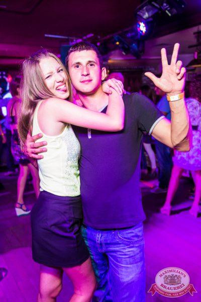 «Дыхание ночи»: DJ Mike Mildy (Москва), 23 августа 2014 - Ресторан «Максимилианс» Самара - 13