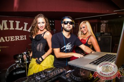 «Дыхание ночи»: DJ Mike Mildy (Москва), 23 августа 2014 - Ресторан «Максимилианс» Самара - 15