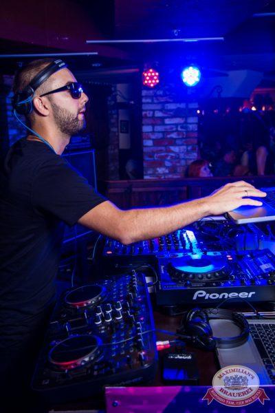 «Дыхание ночи»: DJ Mike Mildy (Москва), 23 августа 2014 - Ресторан «Максимилианс» Самара - 16