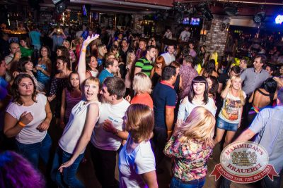 «Дыхание ночи»: DJ Mike Mildy (Москва), 23 августа 2014 - Ресторан «Максимилианс» Самара - 17