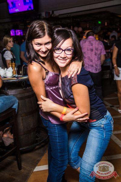 «Дыхание ночи»: DJ Mike Mildy (Москва), 23 августа 2014 - Ресторан «Максимилианс» Самара - 18