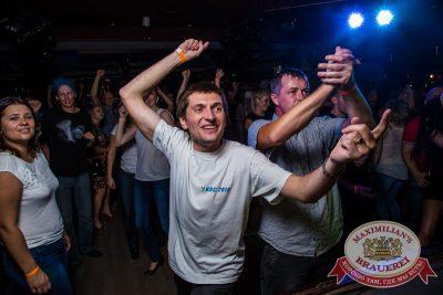 «Дыхание ночи»: DJ Mike Mildy (Москва), 23 августа 2014 - Ресторан «Максимилианс» Самара - 19