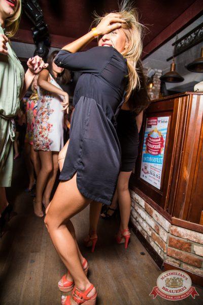 «Дыхание ночи»: DJ Mike Mildy (Москва), 23 августа 2014 - Ресторан «Максимилианс» Самара - 20