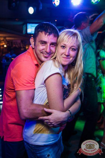 «Дыхание ночи»: DJ Mike Mildy (Москва), 23 августа 2014 - Ресторан «Максимилианс» Самара - 22