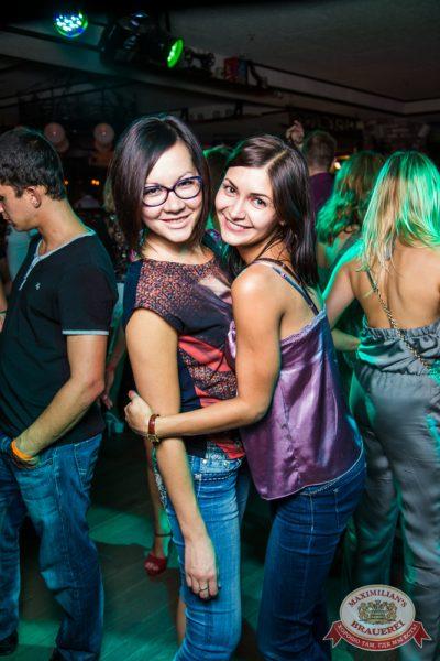 «Дыхание ночи»: DJ Mike Mildy (Москва), 23 августа 2014 - Ресторан «Максимилианс» Самара - 23