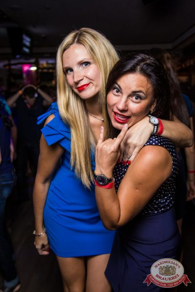 «Дыхание ночи»: DJ Mike Mildy (Москва), 23 августа 2014 - Ресторан «Максимилианс» Самара - 25