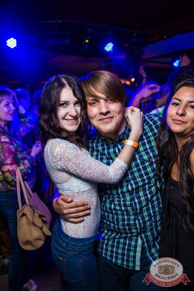 «Дыхание ночи»: DJ Mike Mildy (Москва), 23 августа 2014 - Ресторан «Максимилианс» Самара - 26