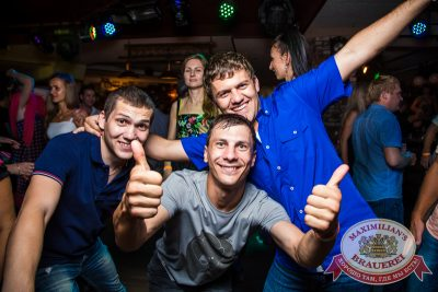 «Дыхание ночи»: DJ Mike Mildy (Москва), 23 августа 2014 - Ресторан «Максимилианс» Самара - 30