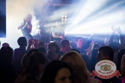 «Дыхание ночи»: DJ Miller (Москва), 29 марта 2014 - Ресторан «Максимилианс» Самара - 02