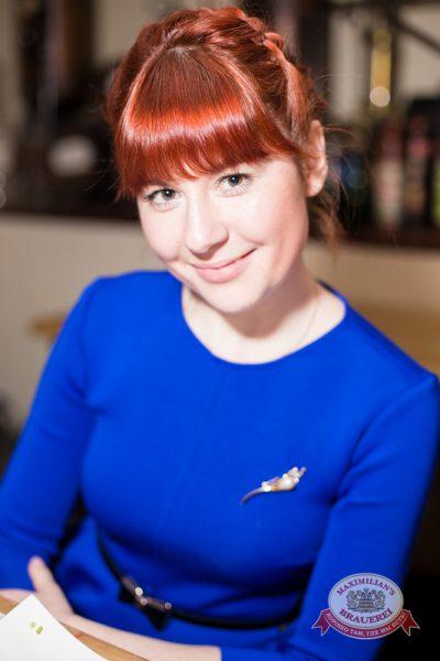 «Дыхание ночи»: DJ Miller (Москва), 29 марта 2014 - Ресторан «Максимилианс» Самара - 05