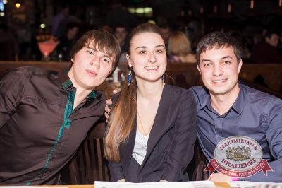 «Дыхание ночи»: DJ Miller (Москва), 29 марта 2014 - Ресторан «Максимилианс» Самара - 08