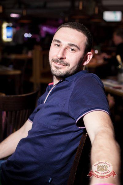«Дыхание ночи»: DJ Miller (Москва), 29 марта 2014 - Ресторан «Максимилианс» Самара - 09