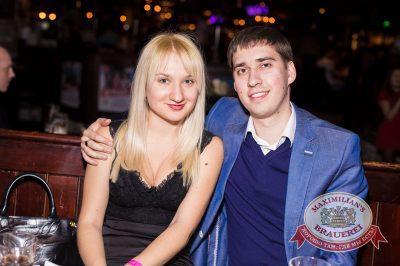 «Дыхание ночи»: DJ Miller (Москва), 29 марта 2014 - Ресторан «Максимилианс» Самара - 10