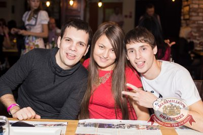«Дыхание ночи»: DJ Miller (Москва), 29 марта 2014 - Ресторан «Максимилианс» Самара - 16