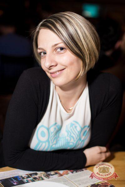 «Дыхание ночи»: DJ Miller (Москва), 29 марта 2014 - Ресторан «Максимилианс» Самара - 17