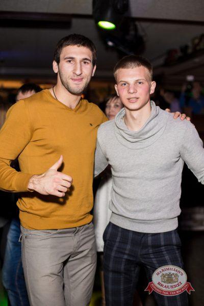 «Дыхание ночи»: DJ Miller (Москва), 29 марта 2014 - Ресторан «Максимилианс» Самара - 19