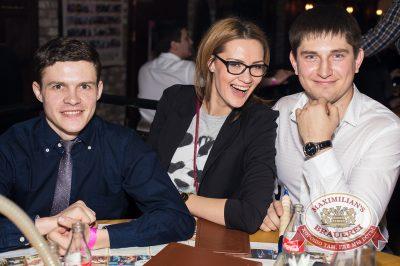 «Дыхание ночи»: DJ Miller (Москва), 29 марта 2014 - Ресторан «Максимилианс» Самара - 20
