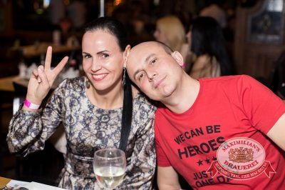 «Дыхание ночи»: DJ Miller (Москва), 29 марта 2014 - Ресторан «Максимилианс» Самара - 22